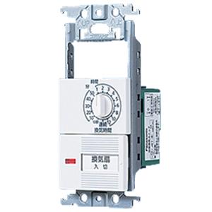 パナソニック(Panasonic) コスモシリーズワイド21 埋込電子浴室換気スイッチ(ホワイト) WTC53915W
