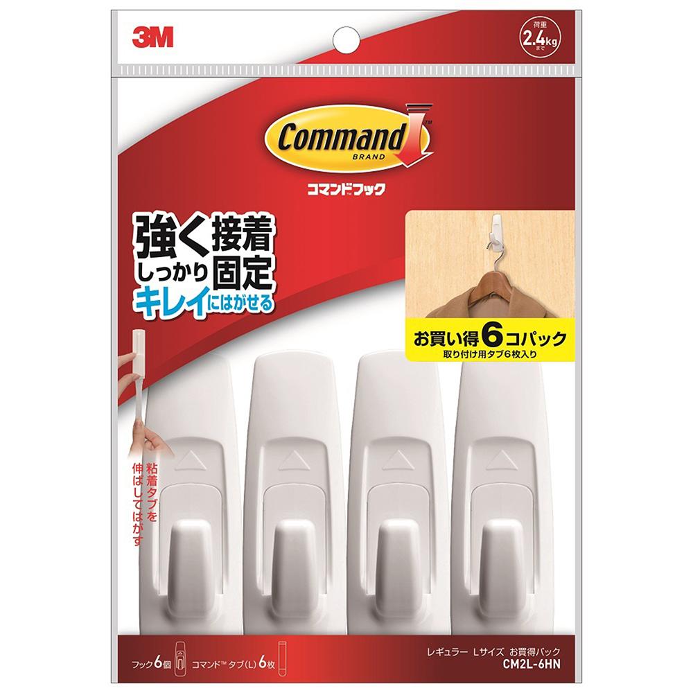 3M(スリーエム) コマンドフック CM2L−6HN