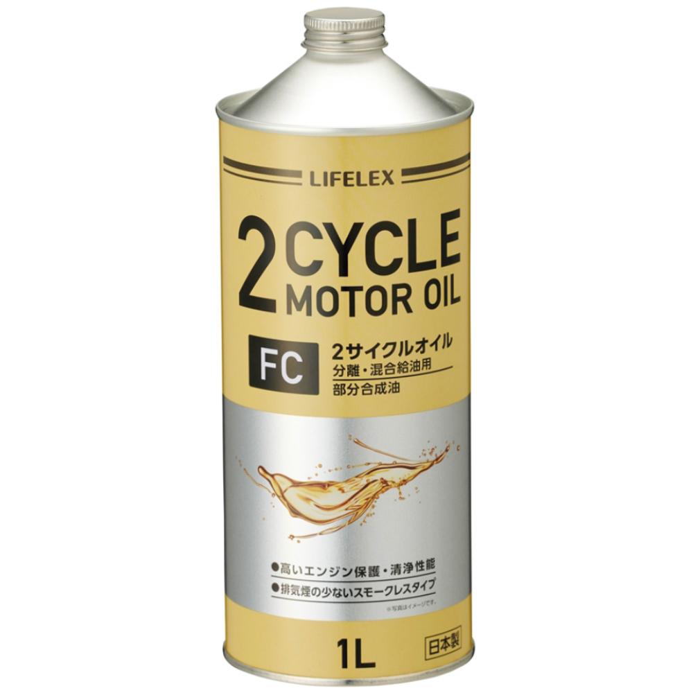 ○コーナン オリジナル 2サイクルオイル 1L FC KO-J01