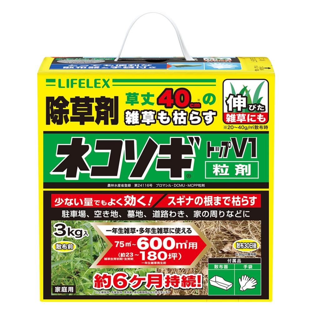 ☆ コーナン オリジナル LIFELEX レインボー薬品 ネコソギトップ V1 粒剤 3kg 75〜600�u(約23〜180坪)用 持続約6ヶ月