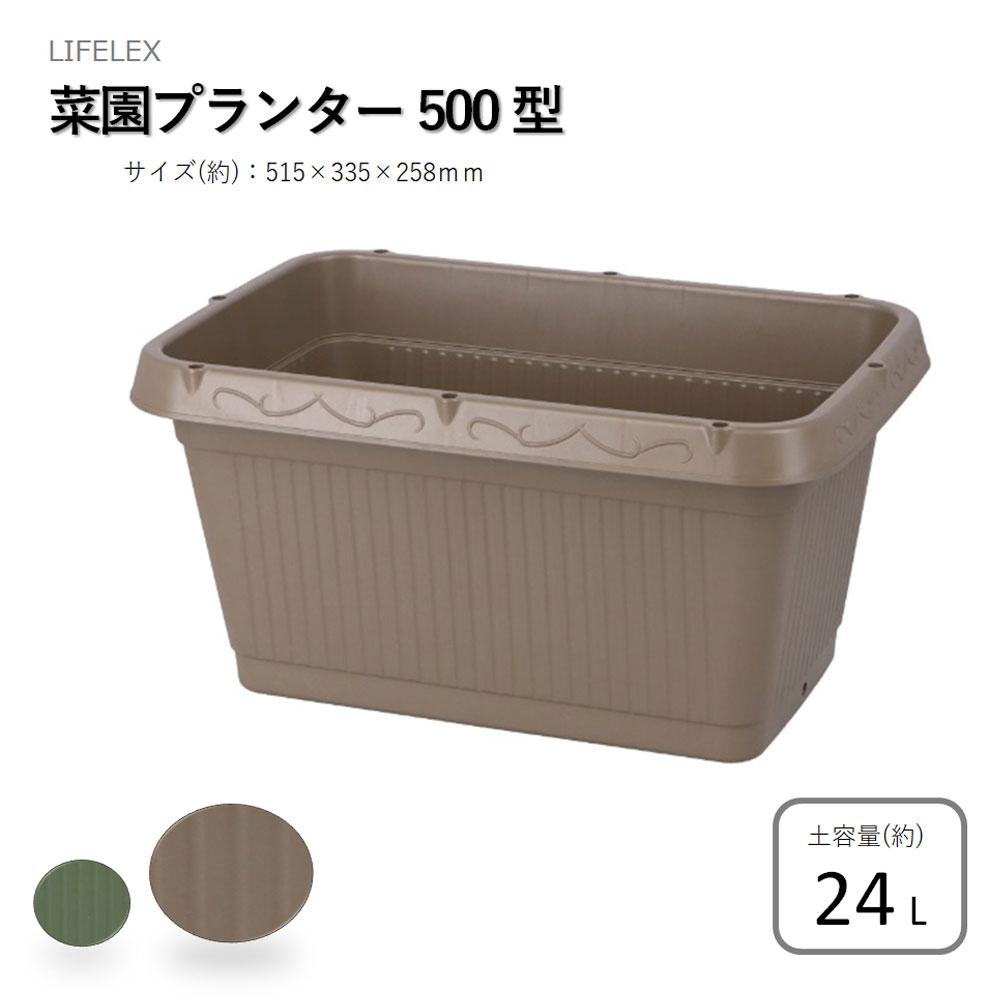 コーナン オリジナル 菜園プランター 500型 ブラウン 土容量:24L