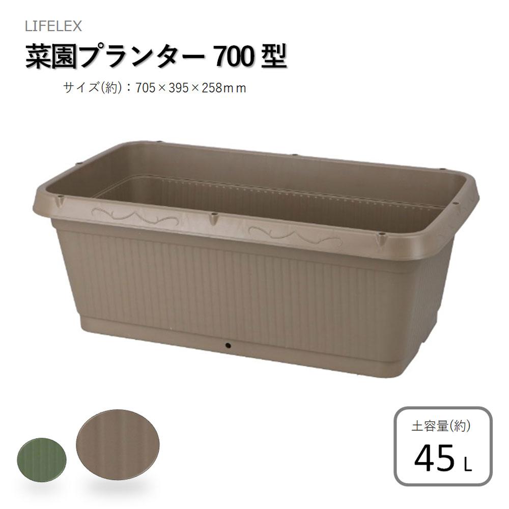 コーナン オリジナル 菜園プランター 700型 ブラウン 土容量:45L