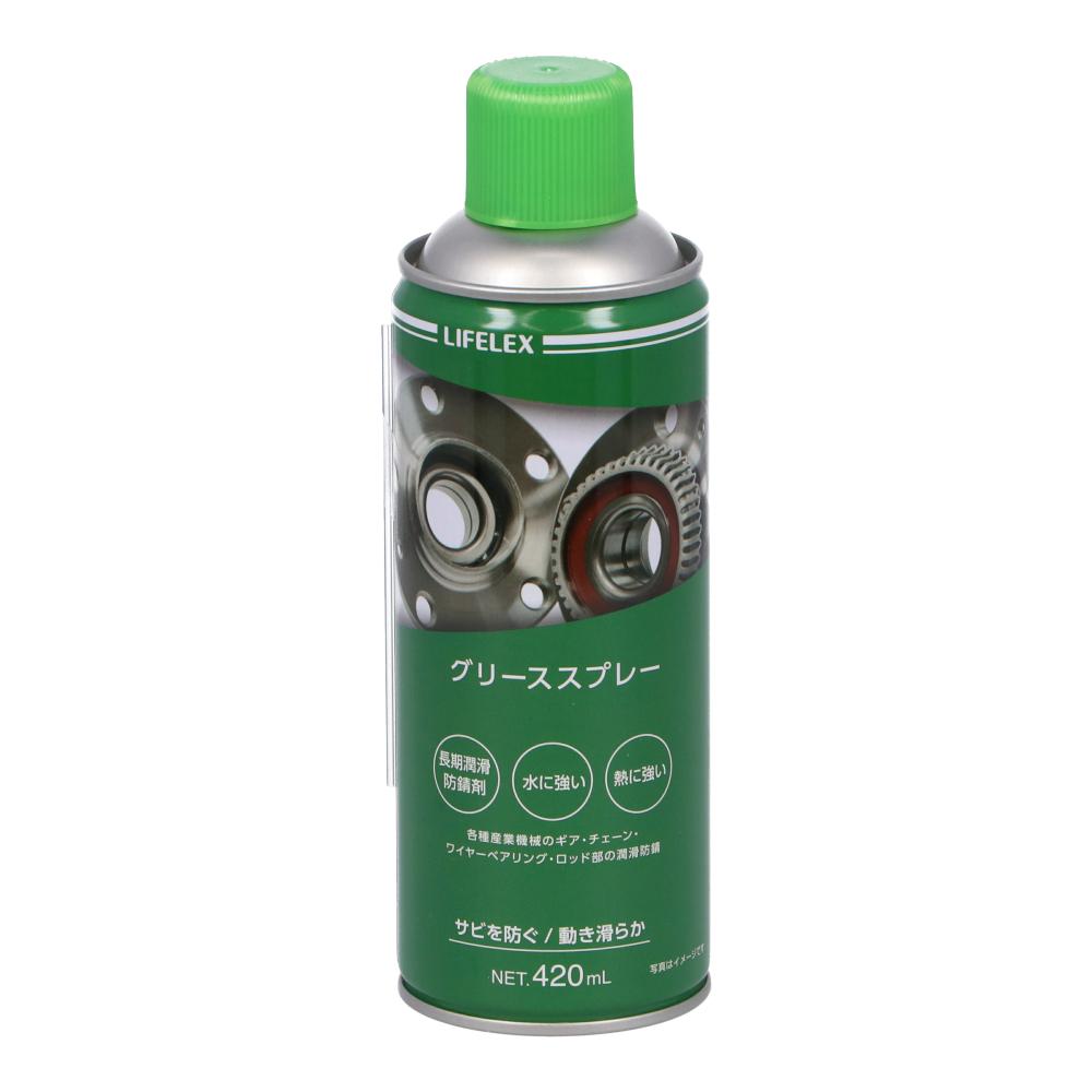 コーナン オリジナル LIFELEX グリーススプレー 420ml AL05