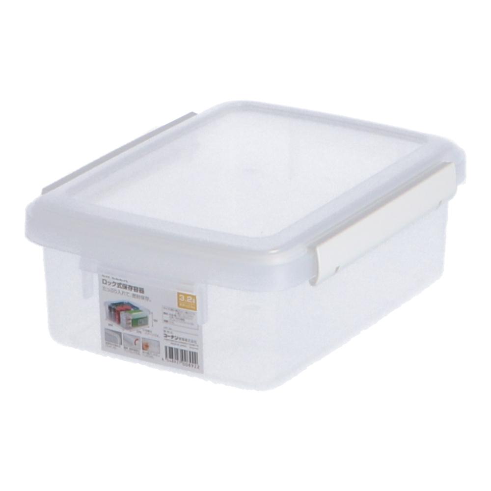 コーナン オリジナル LIFELEX ロック式保存容器 3.2L ホワイト