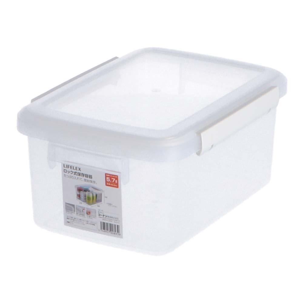 コーナン オリジナル LIFELEX ロック式保存容器 5.7L ホワイト