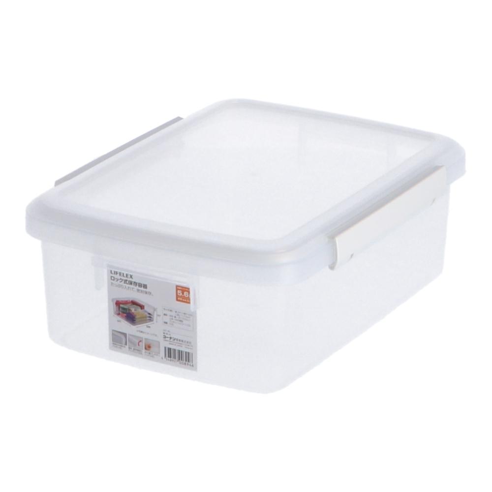 コーナン オリジナル LIFELEX ロック式保存容器 5.6L ホワイト