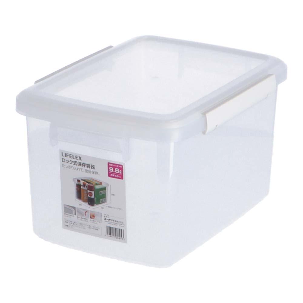 コーナン オリジナル LIFELEX ロック式保存容器 9.8L ホワイト