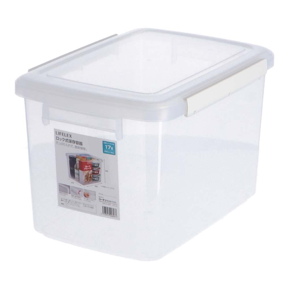 コーナン オリジナル LIFELEX ロック式保存容器 17.0L ホワイト