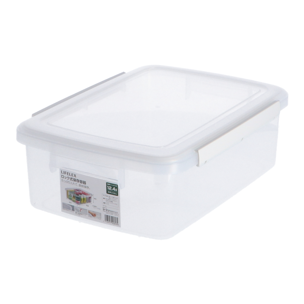 コーナン オリジナル LIFELEX ロック式保存容器 12.4L ホワイト