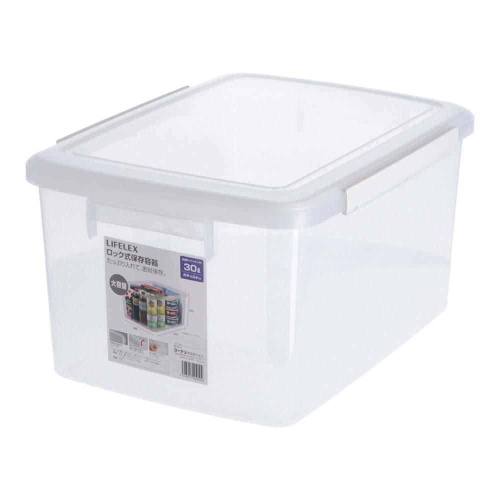 コーナン オリジナル LIFELEX ロック式保存容器 30.0L ホワイト