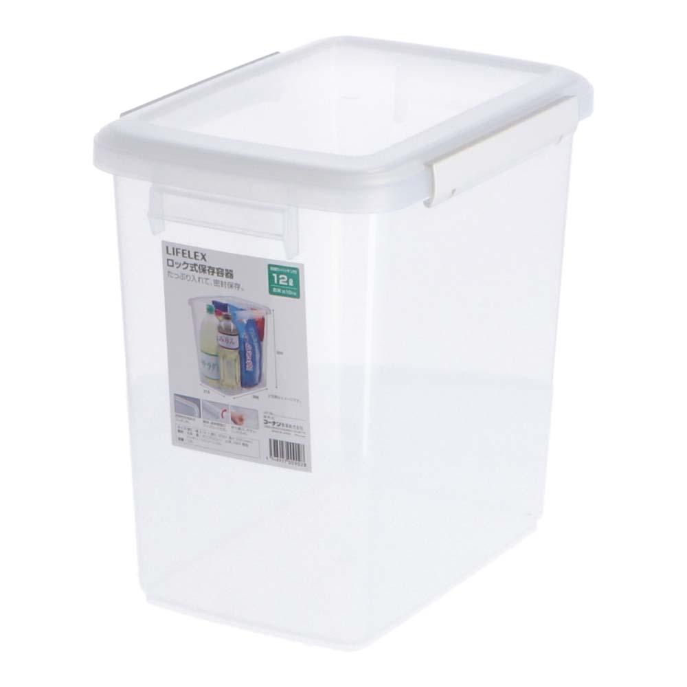 コーナン オリジナル LIFELEX ロック式保存容器 12.0L ホワイト