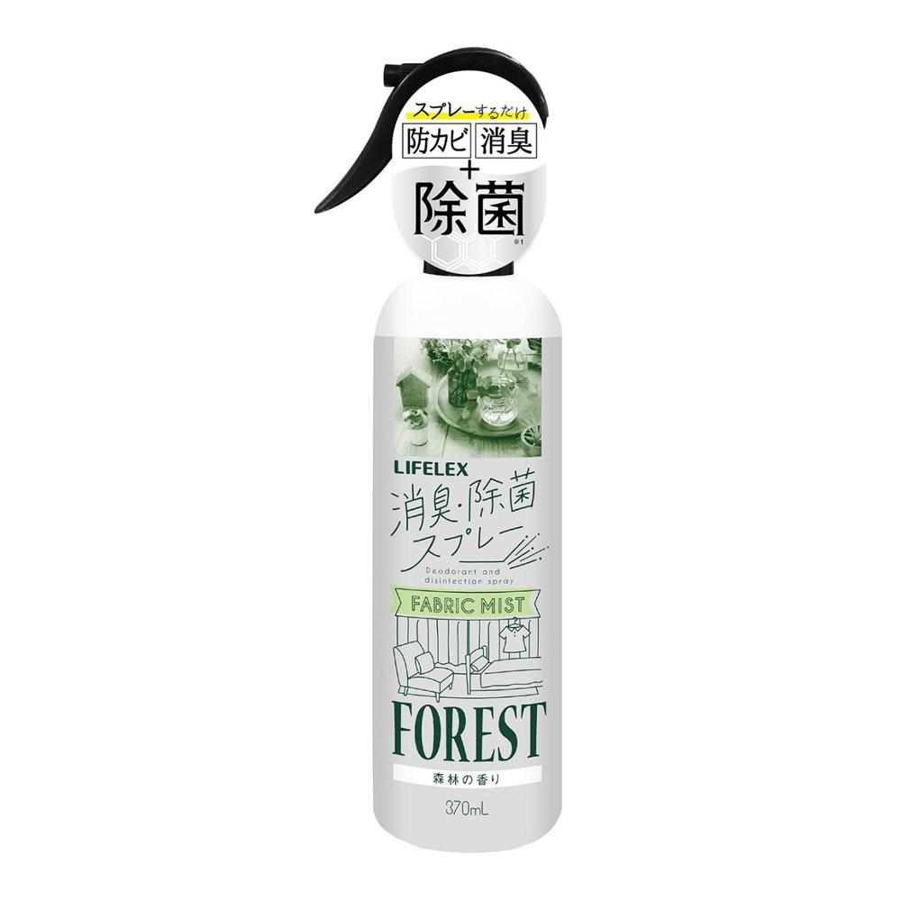 コーナン オリジナル LIFELEX 消臭・除菌スプレー 森林の香り 本体