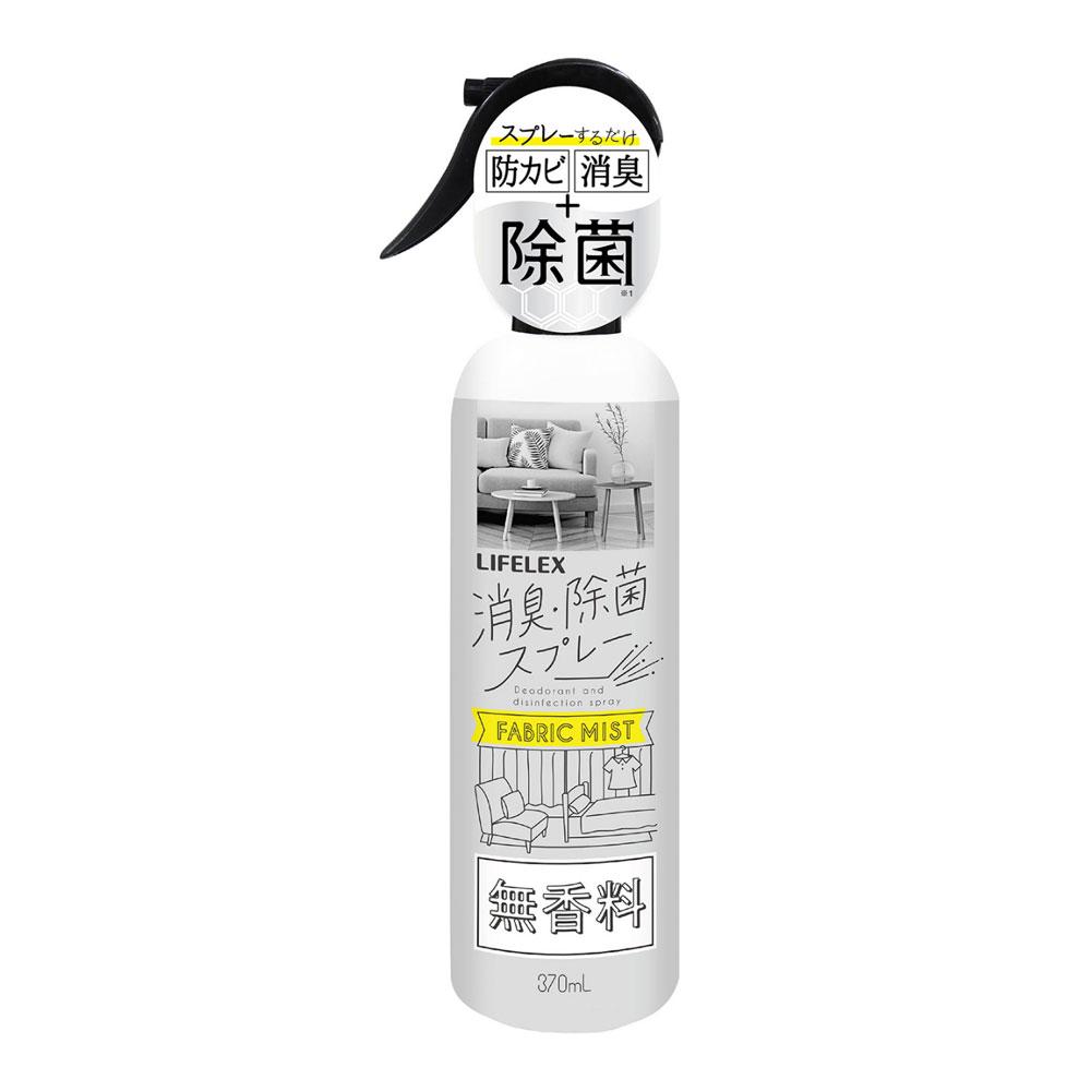 コーナン オリジナル LIFELEX 消臭・除菌スプレー 無香料 本体
