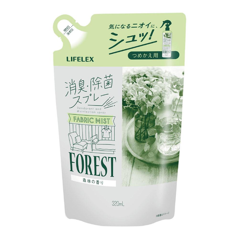コーナン オリジナル LIFELEX 消臭・除菌スプレー 森林の香り 詰替