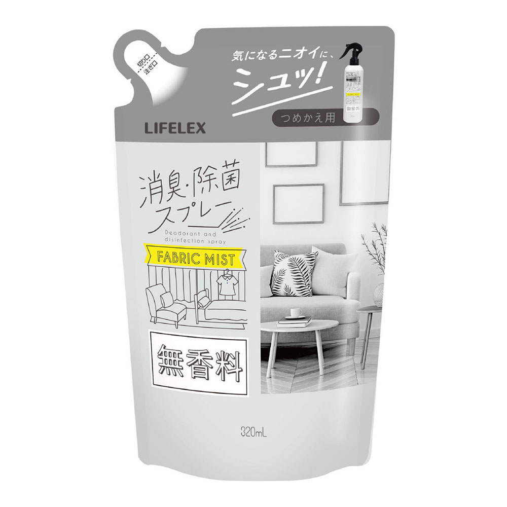 コーナン オリジナル LIFELEX 消臭・除菌スプレー 無香料 詰替