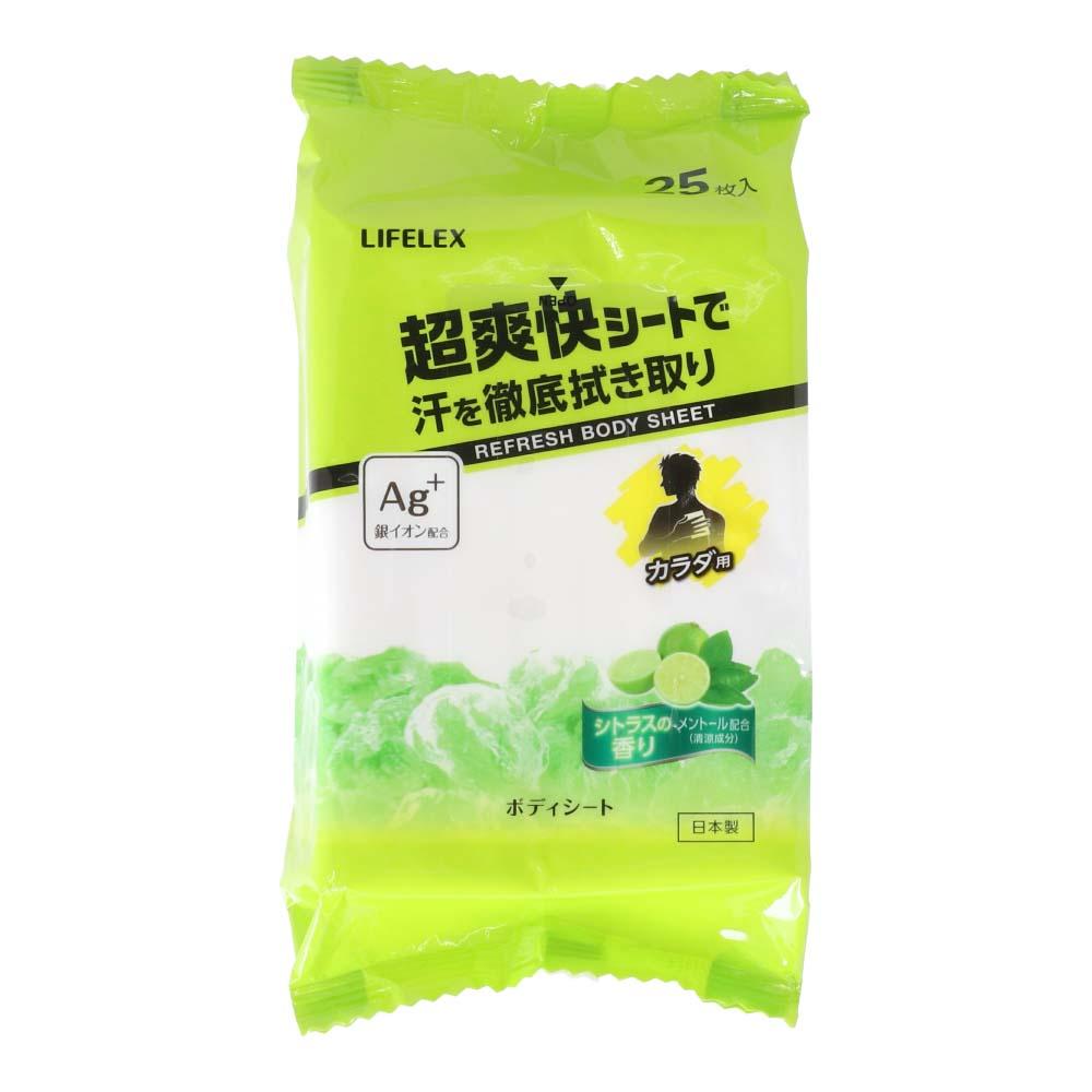 コーナン オリジナル LIFELEX 爽快ボディシート 銀イオン配合 シトラスの香り 約200X300mm 25枚入り 日本製