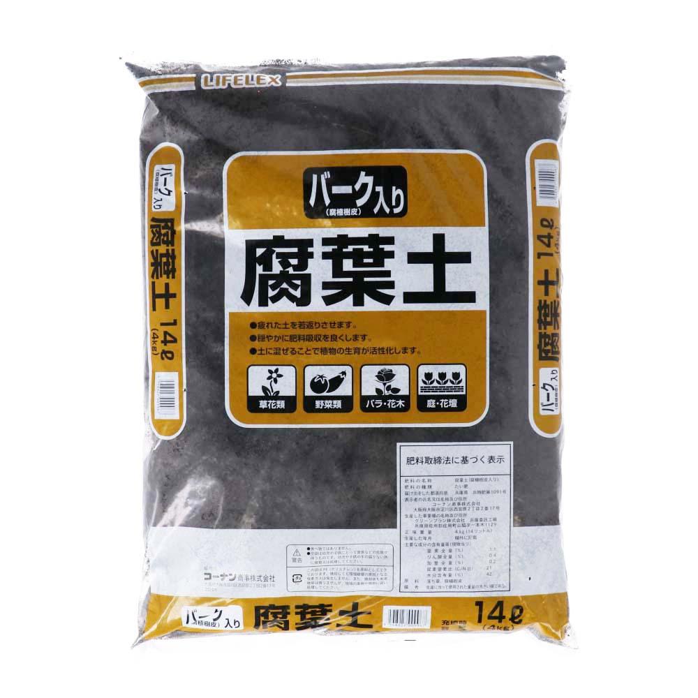 コーナン オリジナル LIFELEX バーク入り 腐葉土 14L