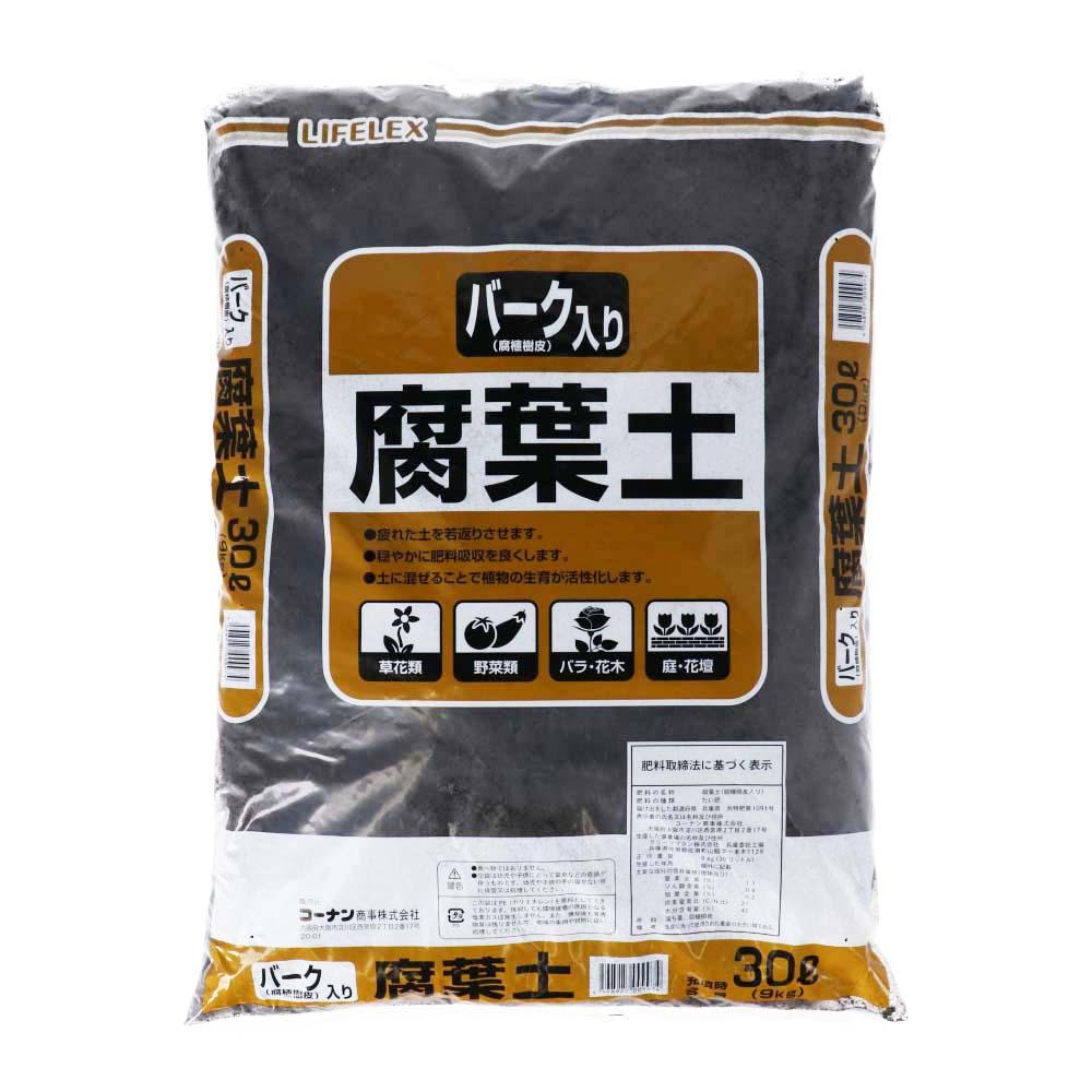 コーナン オリジナル LIFELEX バーク入り 腐葉土 30L