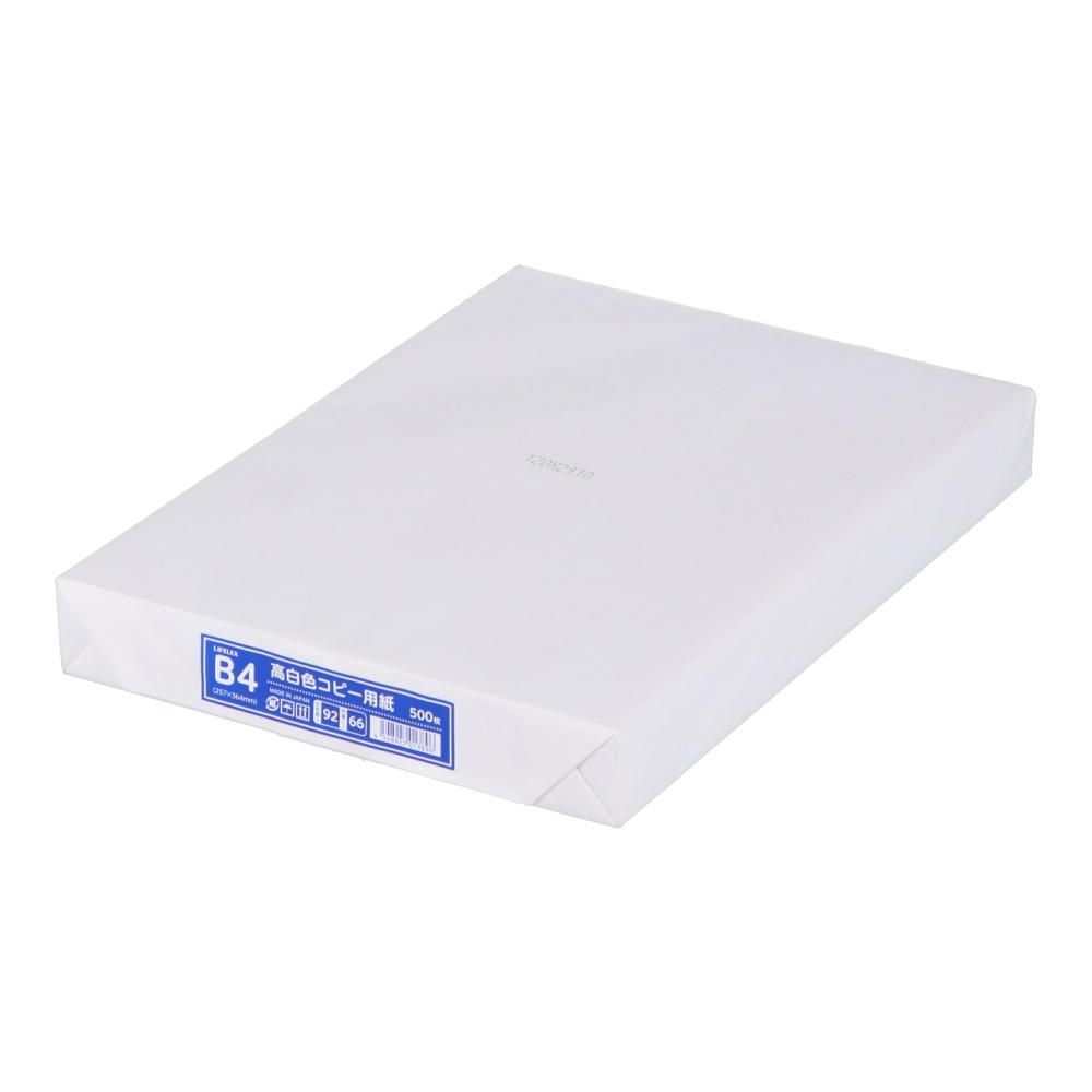 コーナン オリジナル LIFELEX B4高白色コピー用紙 500枚