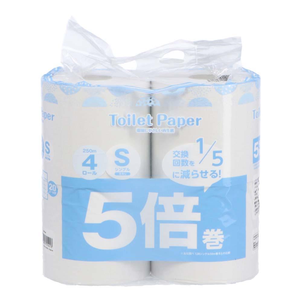 コーナン オリジナル LIFELEX コーナン オリジナル 再生紙トイレット5倍巻 4Rシングル 250m