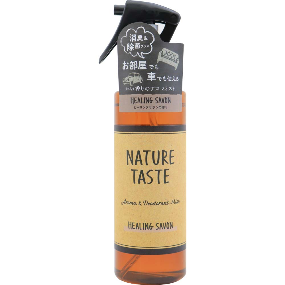 コーナン オリジナル 消臭 芳香スプレー 『NATURE TASTE』 ミスト ヒーリングサボンの香り 除菌プラス 200ml 日本製 KY07−4879