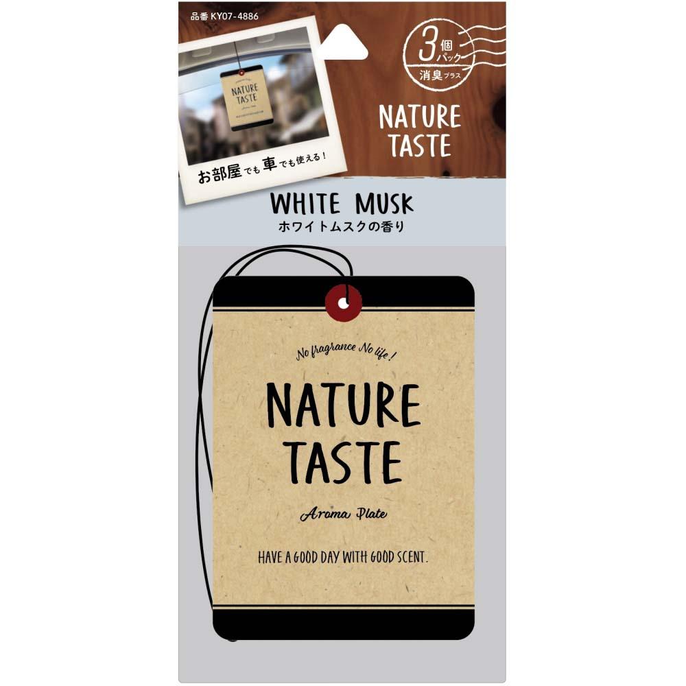 コーナン オリジナル 消臭 芳香剤 『NATURE TASTE』 プレート 吊下タイプ  ホワイトムスクの香り 13gx3枚入 日本製 KY07−4886