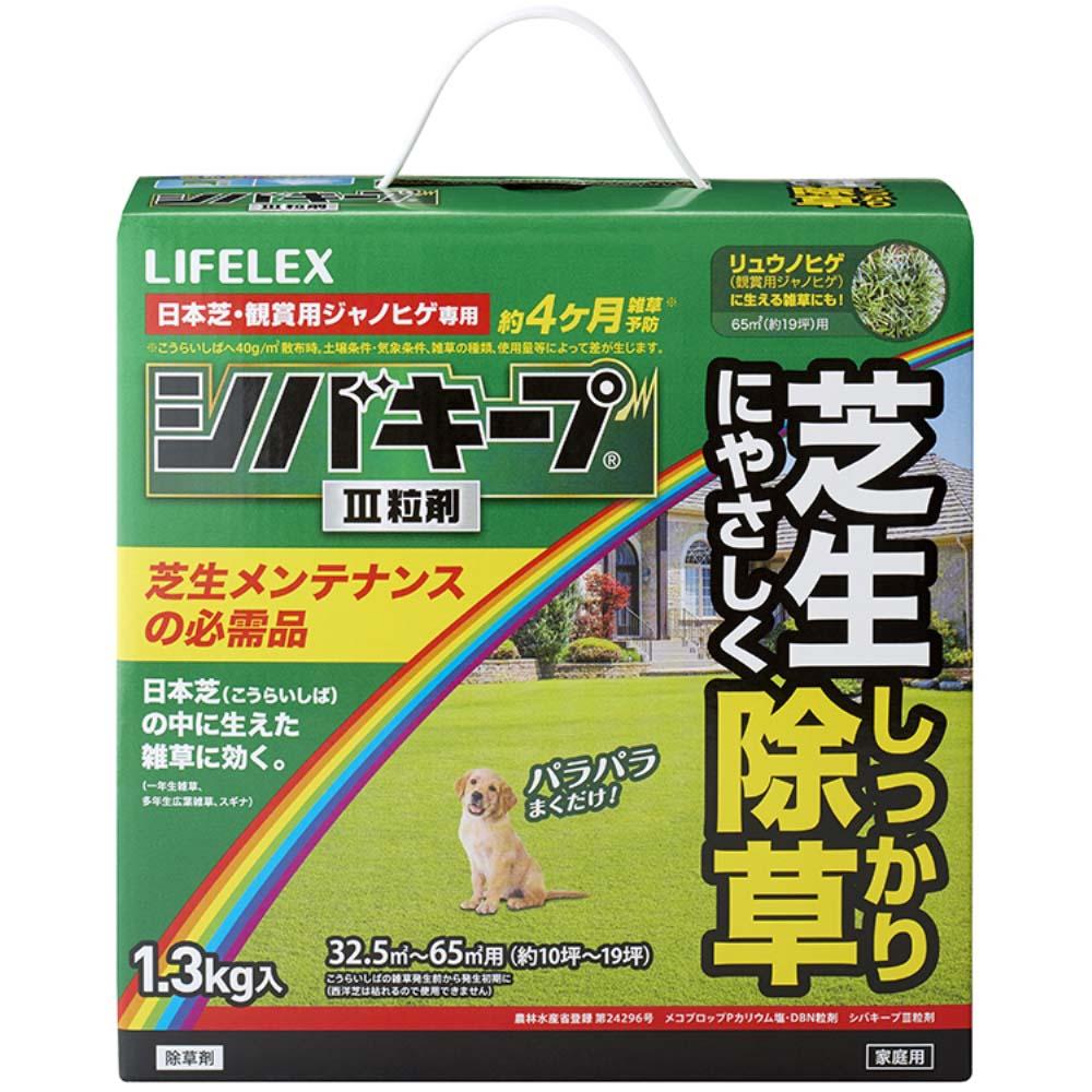 コーナン オリジナル LIFELEX シバキープ3 1.3kg