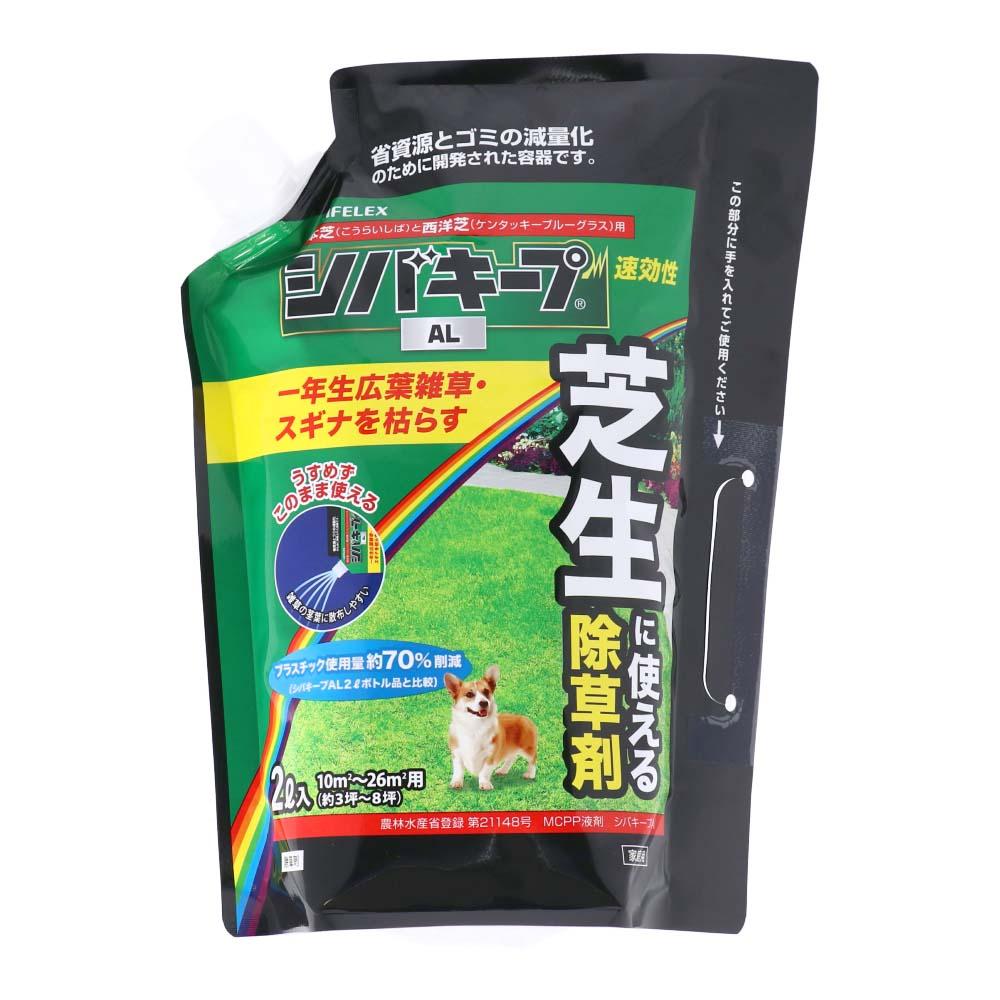 コーナン オリジナル LIFELEX シバキープAL 2L レインボー薬品 日本芝用除草剤