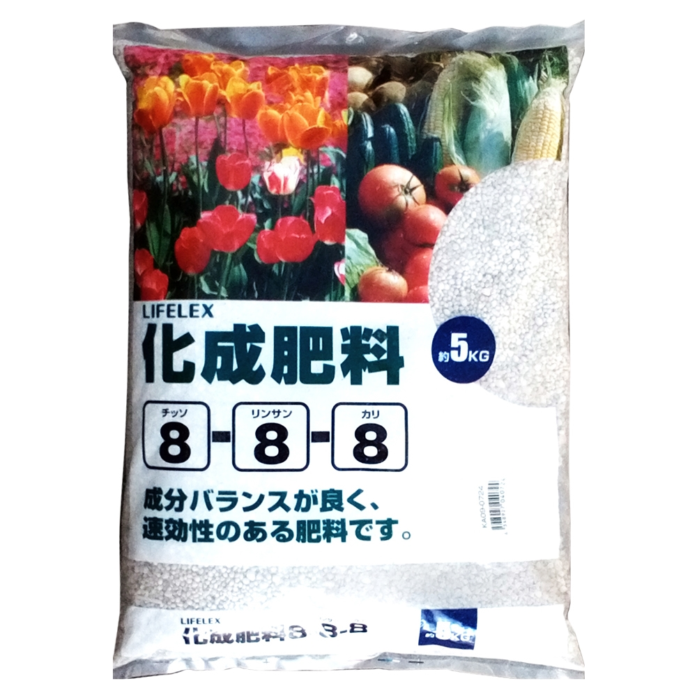 コーナン オリジナル 化成肥料 8-8-8 5kg KA09-0724