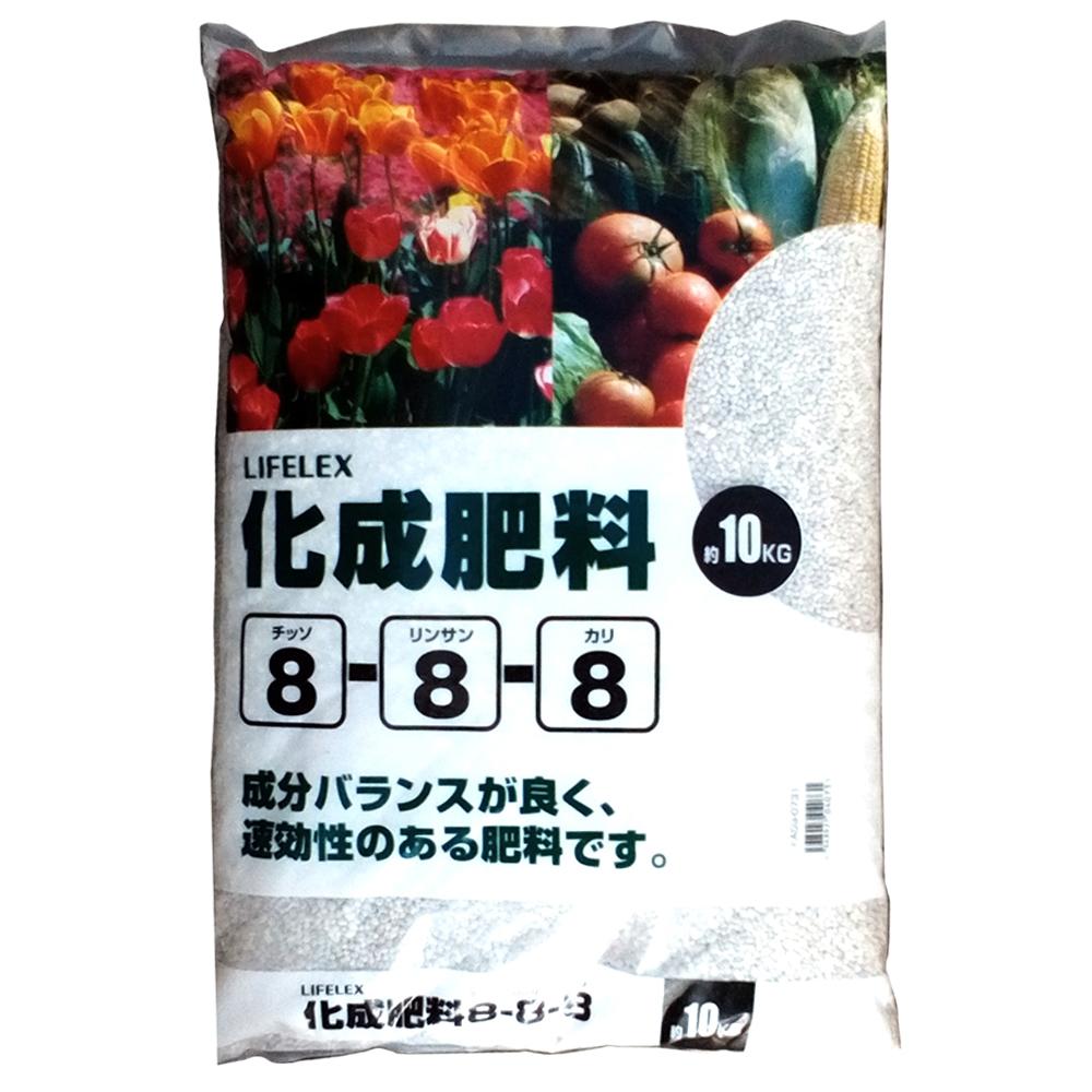 ※※コーナン オリジナル 化成肥料 8-8-8 10kg KA09-0731