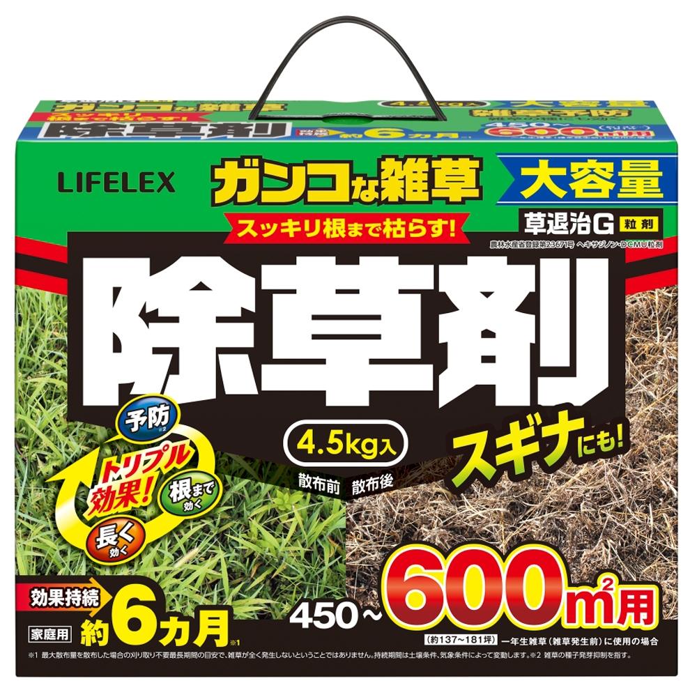 住友化学園芸 草退治G粒剤 大容量4.5kg 450〜600�u (約137〜181坪)効果持続約6ヶ月 スギナにも効く (家庭用)
