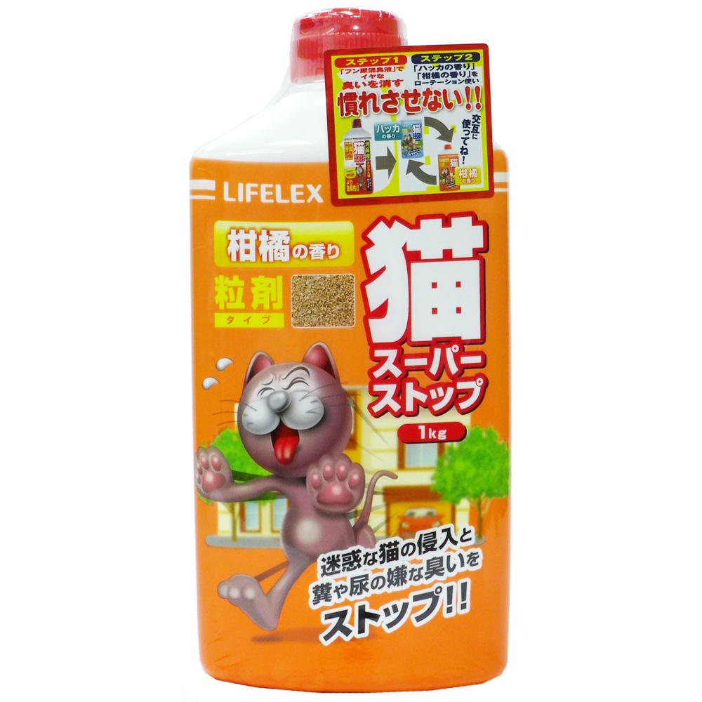 コーナン オリジナル 忌避剤 猫スーパーストップ 粒剤 柑橘系1000g