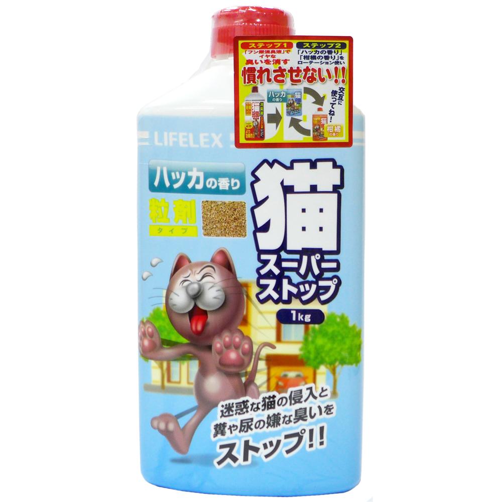 ○コーナン オリジナル 忌避剤 猫スーパーストップ 粒状 1�s ハッカ