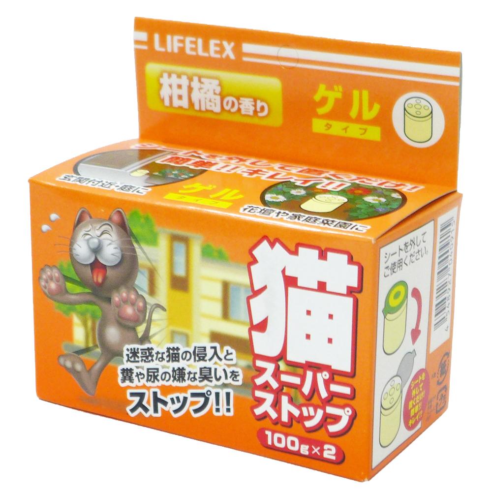コーナン オリジナル 忌避剤 猫スーパーストップ ゲル状 柑橘