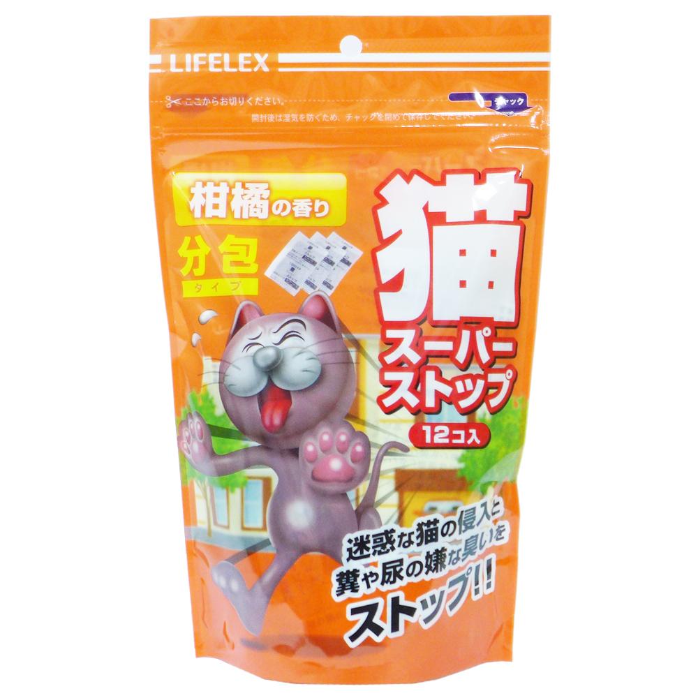 コーナン オリジナル 忌避剤 猫スーパーストップ 分包 20g×12袋 柑橘