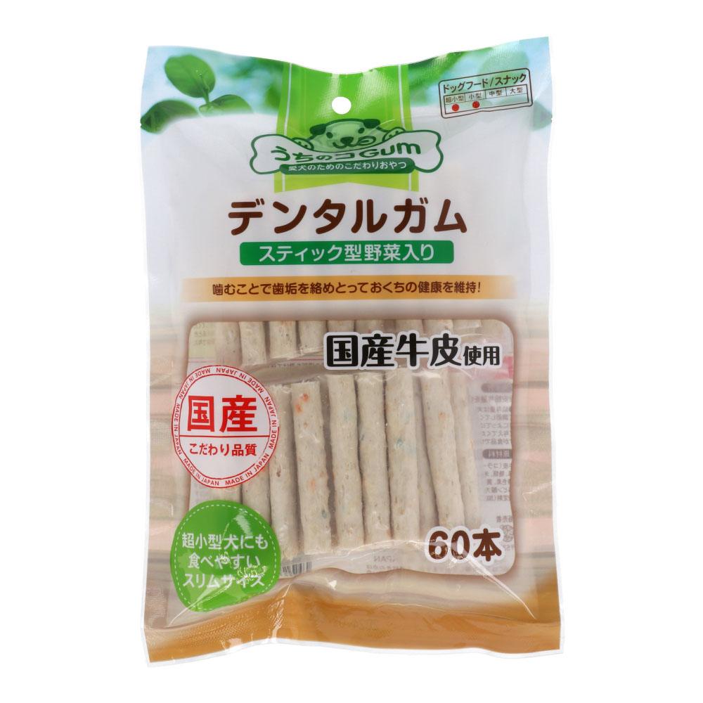 デンタルケアガムスティック型 野菜入り 60本