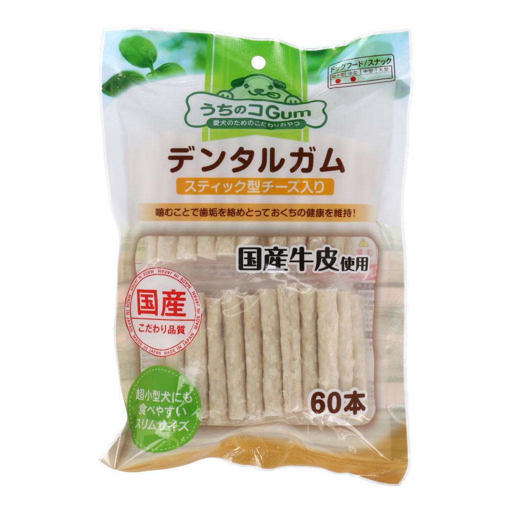 デンタルケアガムスティック型 チーズ味 60本