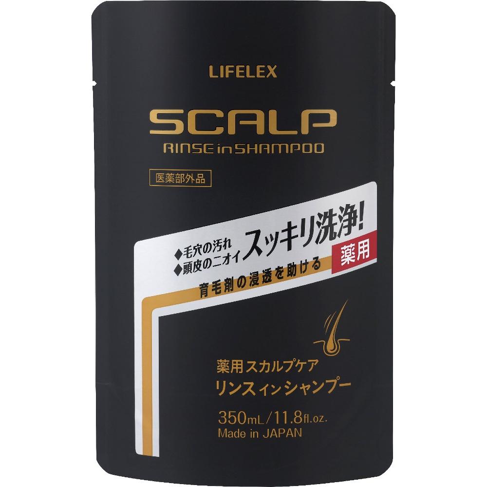 LIFELEX 薬用スカルプケア リンスインシャンプー 詰め替え 350ml