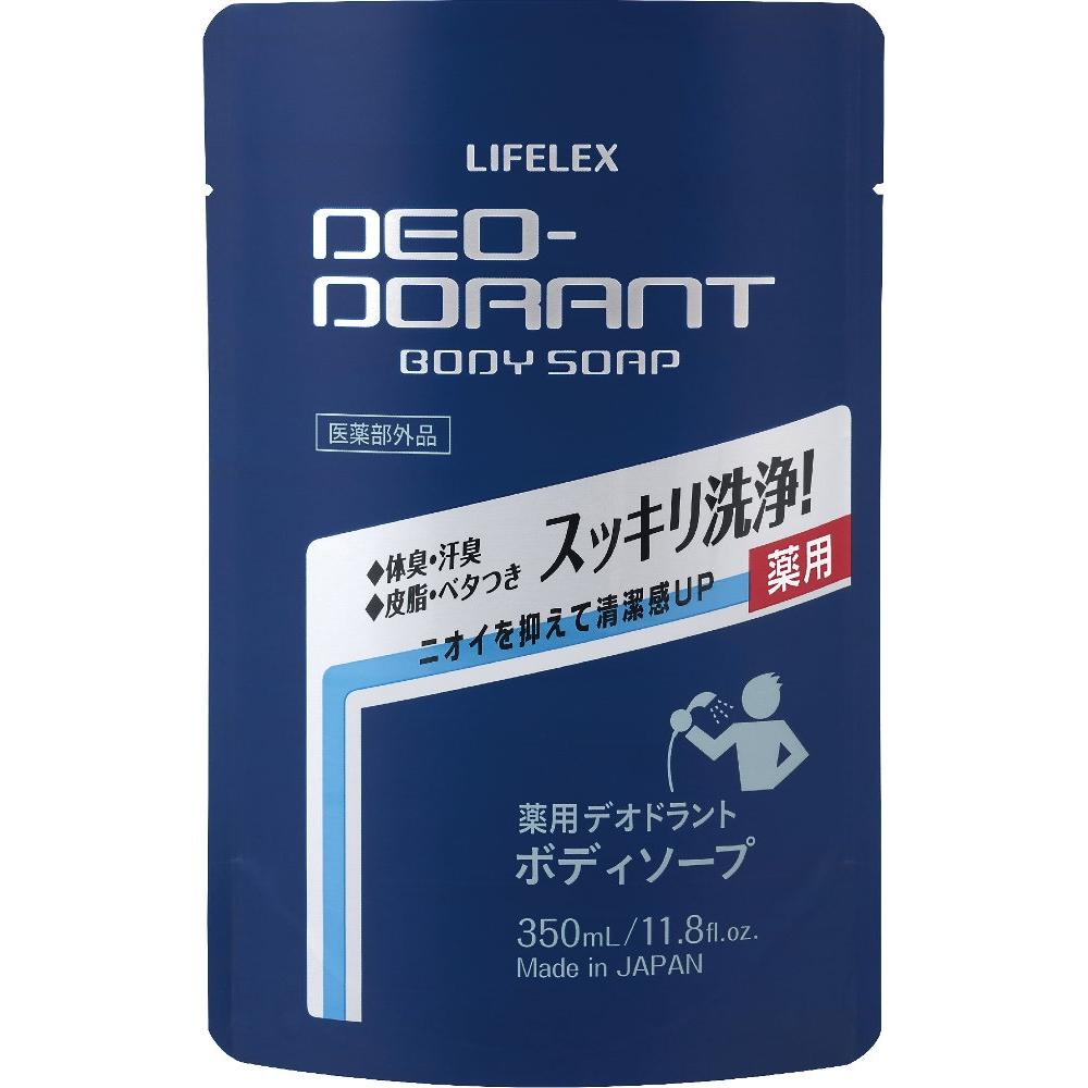 LIFELEX 薬用デオドラント ボディソープ詰替 350ml