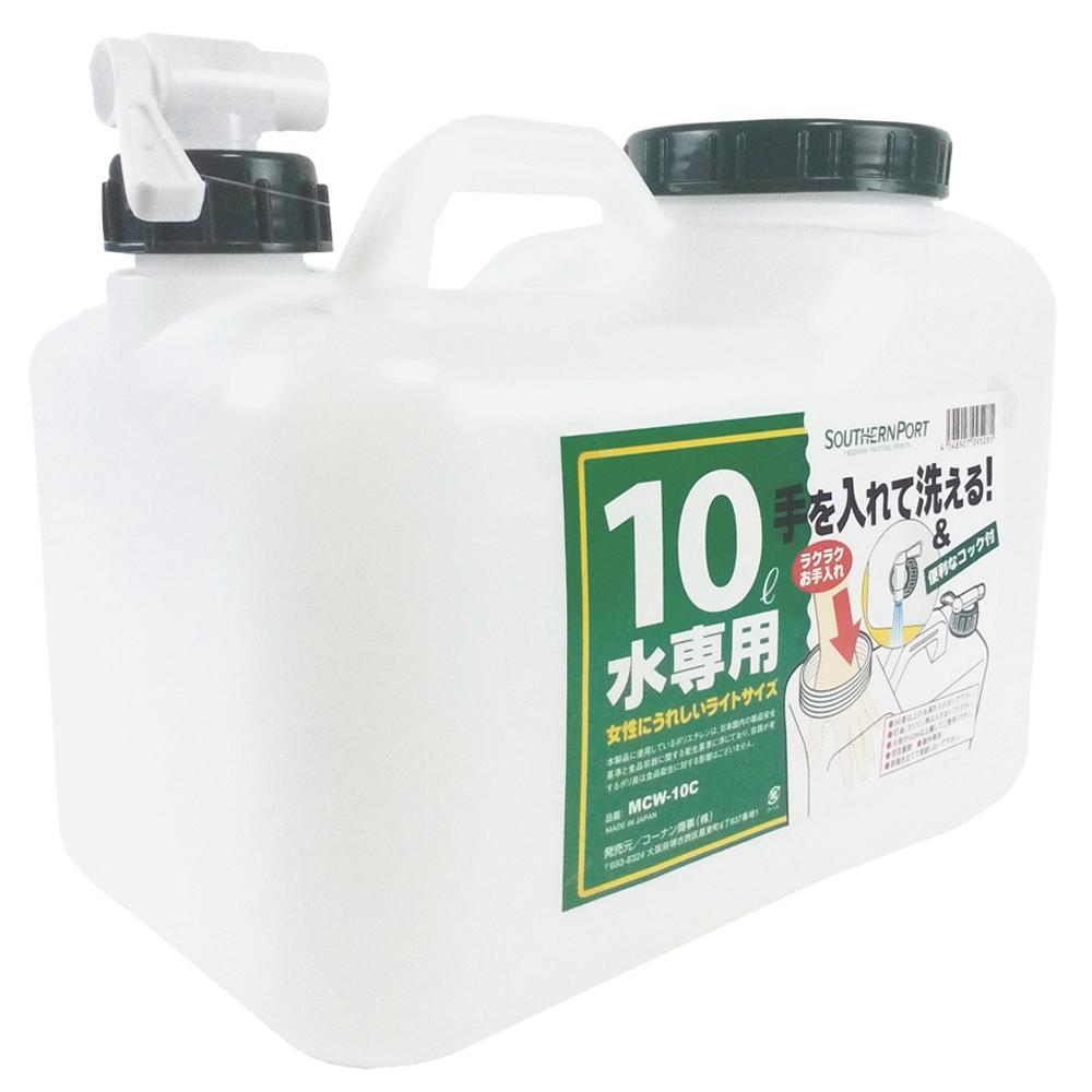水缶10L コック付 MCW−10C