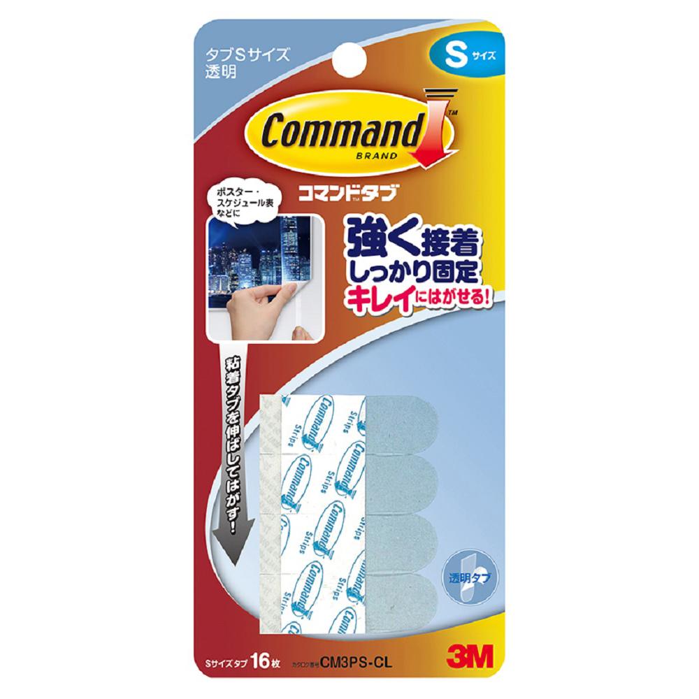 3M(スリーエム) コマンドフックSサイズ CM3PS−CL