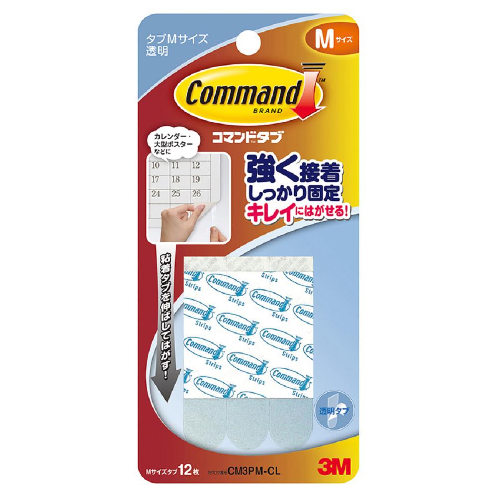 3M(スリーエム) コマンドフッククリアMサイズ CM3PM−CL