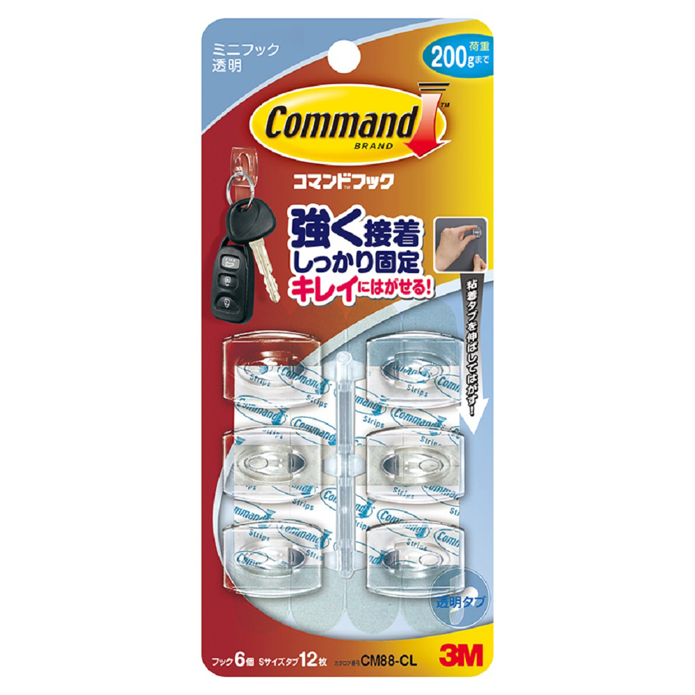 3M(スリーエム) コマンドフックミニ CM88−CL