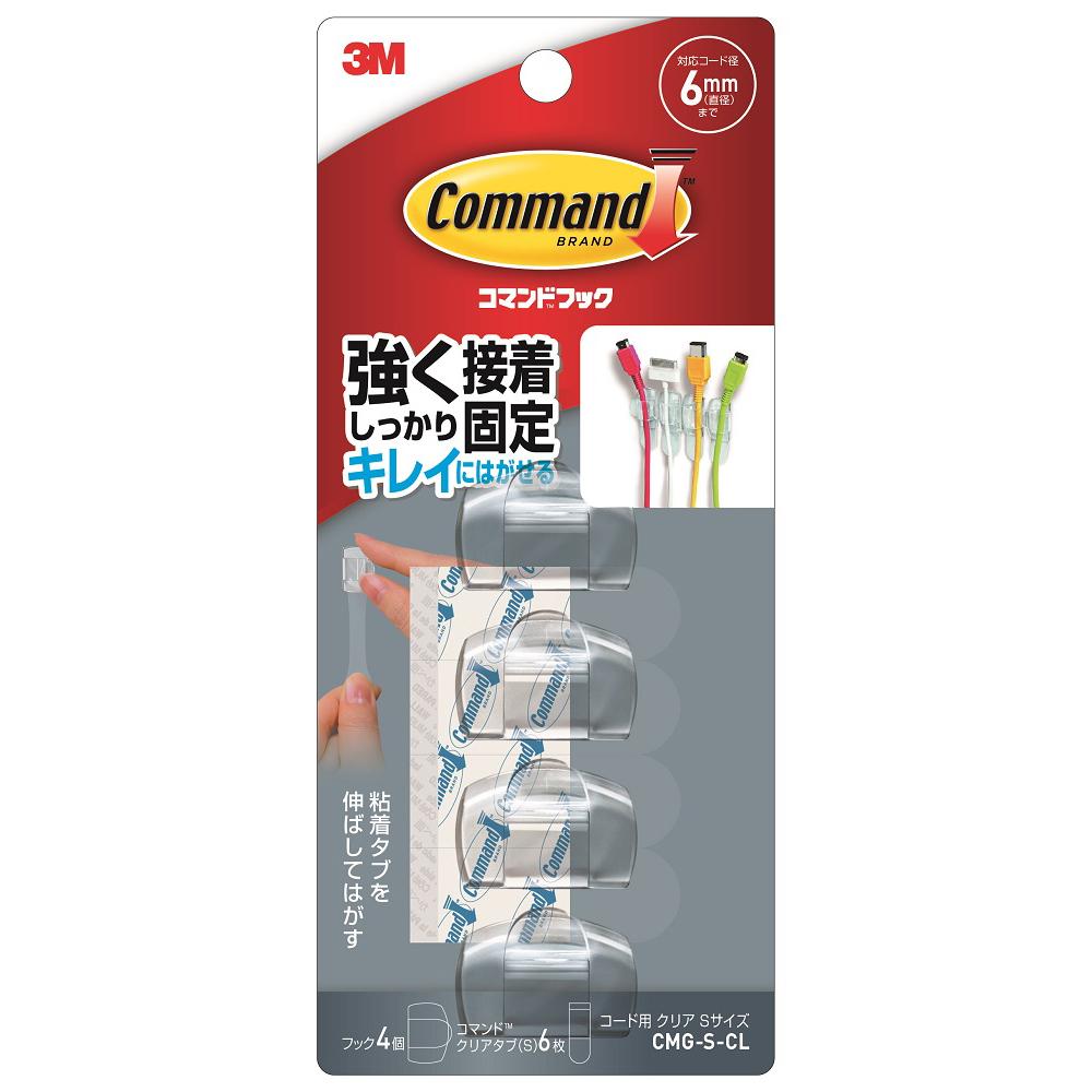 3M(スリーエム) コマンドフックコード用クリア Sサイズ