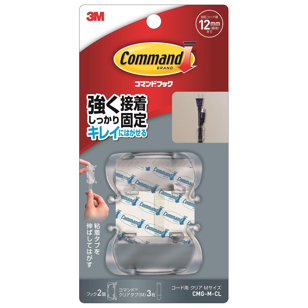 3M(スリーエム) コマンドフックコード用クリア Mサイズ