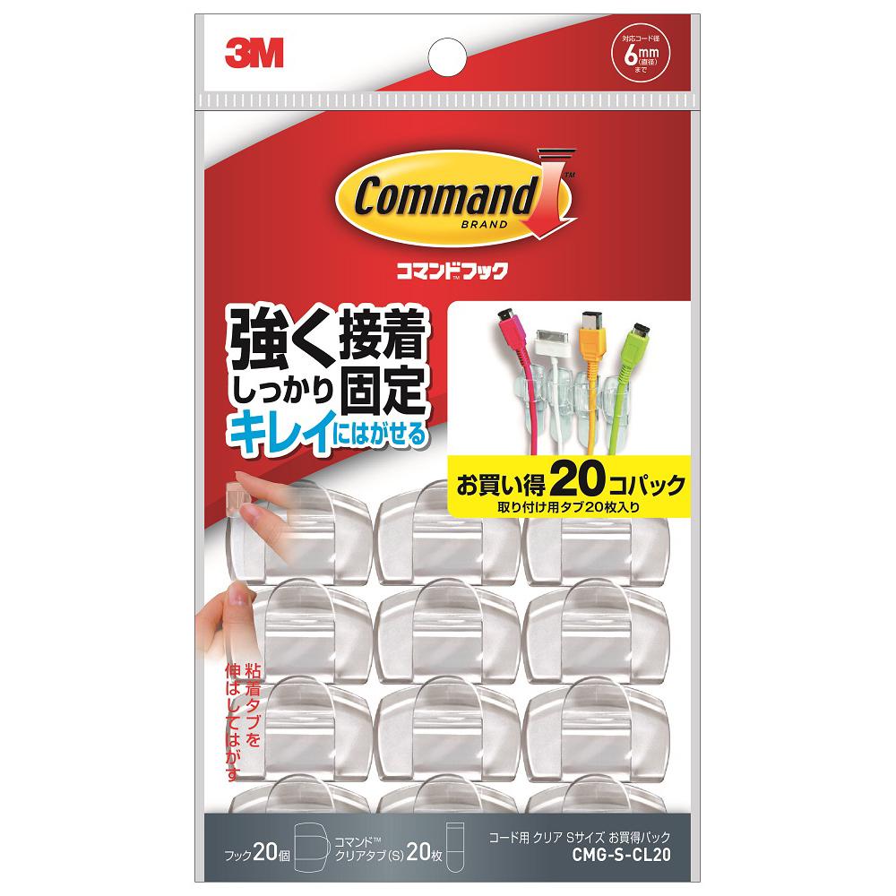 3M(スリーエム) コマンドフックコード用 Sサイズお買得パック
