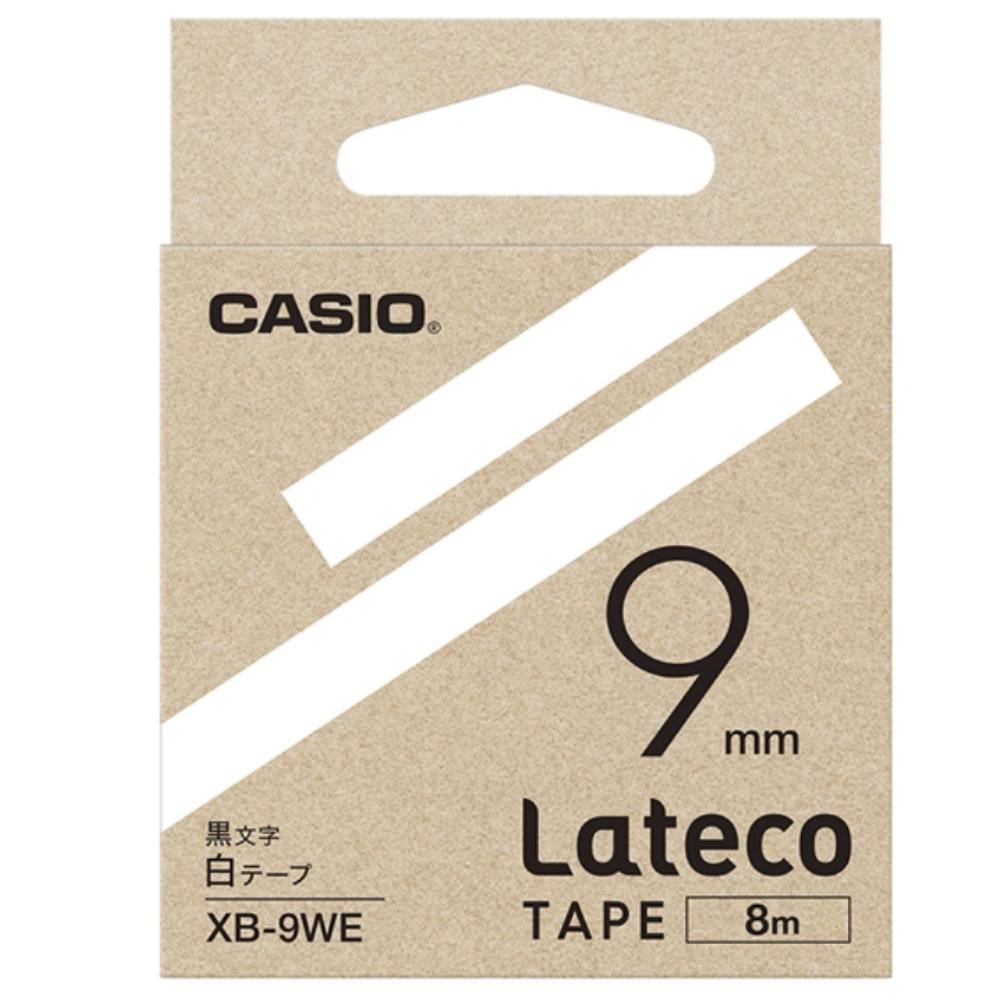 ラテコテープ XB−9WE ホワイト