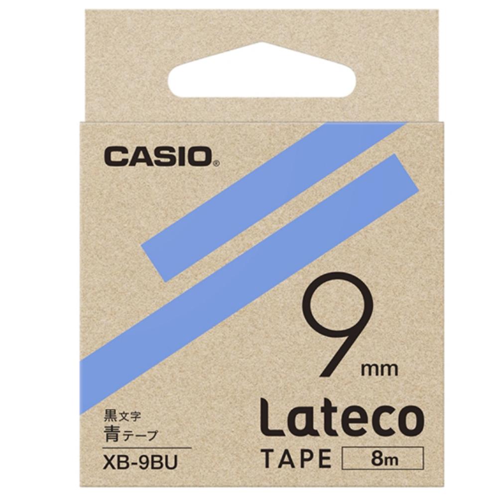 ラテコテープ XB−9BU ブルー