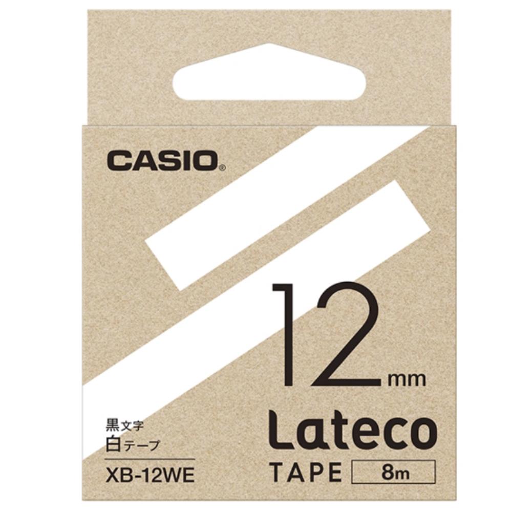 ラテコテープ XB−12WE ホワイト