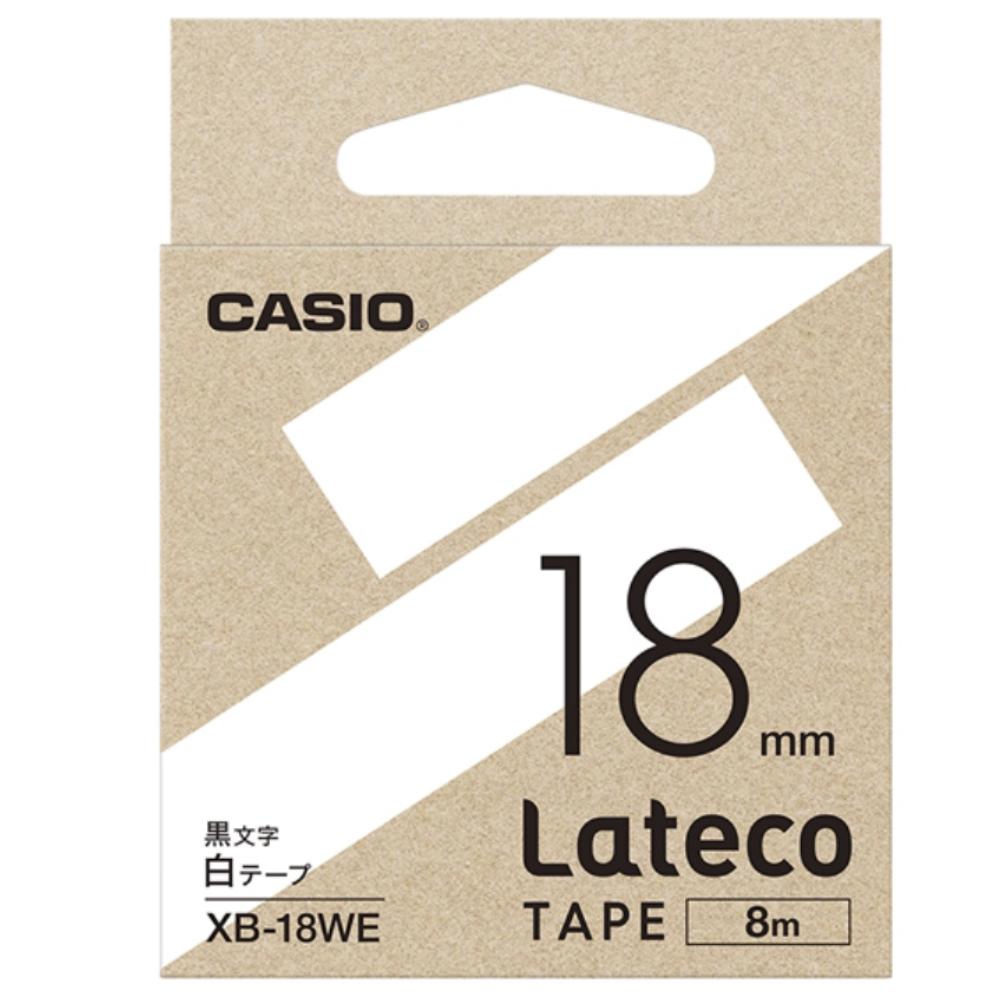 ラテコテープ XB−18WE ホワイト